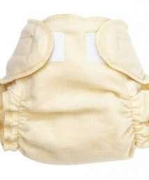 Disana Fitted Nappy (Natural)